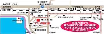 長崎県 マリオ福石店 佐世保市稲荷町 案内図