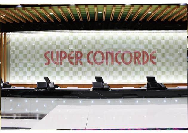 静岡県 SUPER CONCORDE 静岡市駿河区曲金 画像3