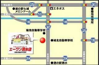 熊本県 エーワン泗水店 菊池市木柑子 案内図