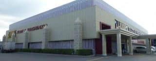 沖縄県 ルクソール名護 名護市宮里 画像4