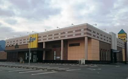 広島県 メガガイア大野店 廿日市市上の浜 外観写真