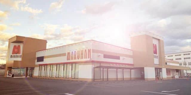 静岡県 マルハン荒田島店 富士市荒田島町 外観写真