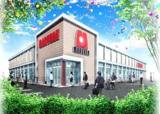 茨城県 マルハンつくば店 つくば市上横場 外観写真