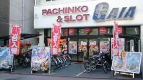 東京都 ガイア矢口渡店 大田区多摩川 外観写真