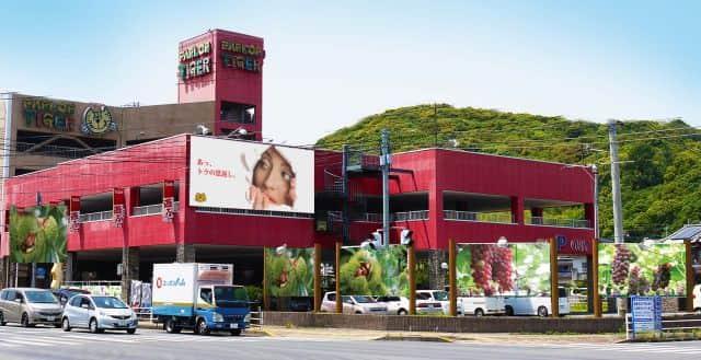 長崎県 タイガーバイパス店 諫早市新道町 外観写真