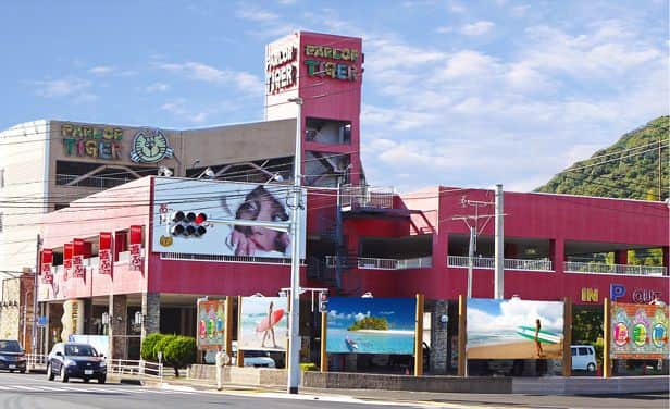 長崎県 タイガーバイパス店 諫早市新道町 画像1