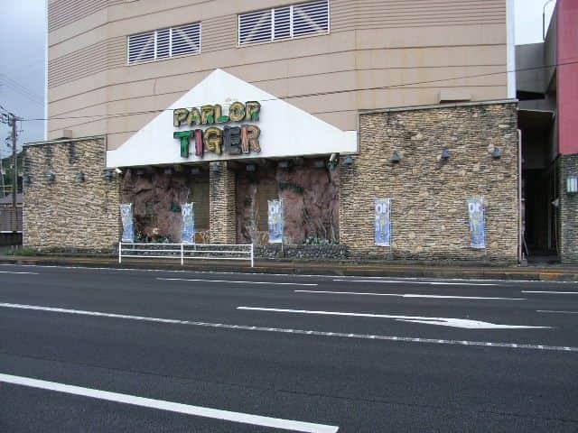 長崎県 タイガーバイパス店 諫早市新道町 画像2