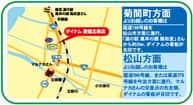 愛媛県 ダイナム愛媛北条店 松山市下難波 案内図