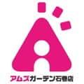 宮城県 アムズガーデン石巻店 東松島市赤井 ロゴ