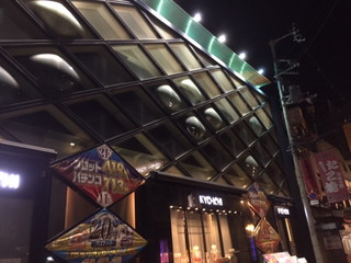 大阪府 キョーイチミナミ店 大阪市中央区難波千日前 画像1
