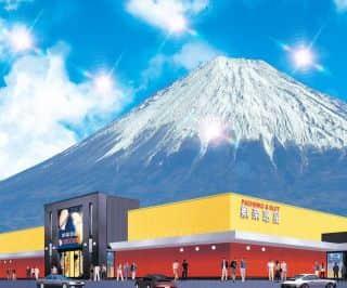 静岡県 コンコルド富士店 富士市厚原 外観写真