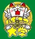 東京都 パチンコ大学 東久留米店 東久留米市本町 ロゴ