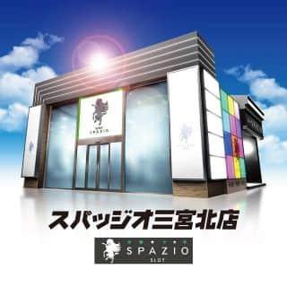 兵庫県 スパッジオ三宮北店 神戸市中央区北長狭通 外観写真