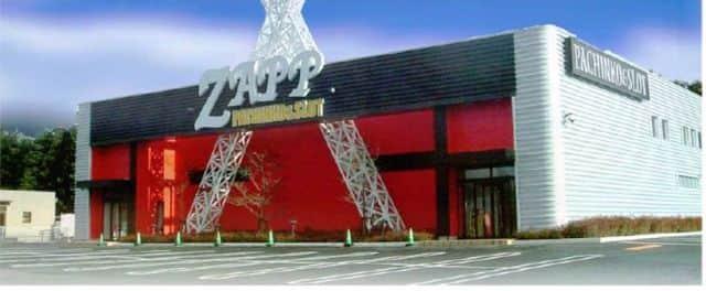 栃木県 ZAPP黒磯 那須塩原市豊浦南町 外観写真