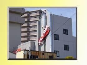 兵庫県 キコーナ甲子園口店 西宮市甲子園口北町 外観写真