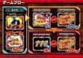 株式会社オッケー. CRぱちんこアベンジャーズ Type196 ゲームフロー