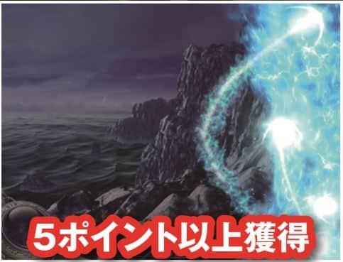 聖闘士星矢(セイントセイヤ)海皇覚醒の不屈ポイント中