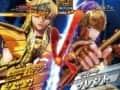 黄金聖闘士vs海将軍