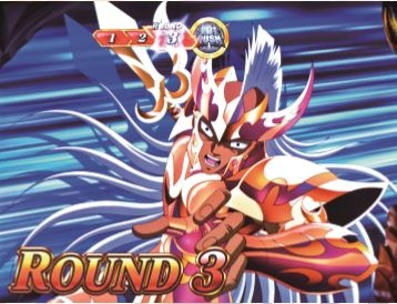 聖闘士星矢(セイントセイヤ)海皇覚醒のGBラウンド開始画面のクシュリナの設定示唆