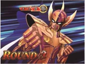 聖闘士星矢(セイントセイヤ)海皇覚醒のGBラウンド開始画面のカノンの設定示唆
