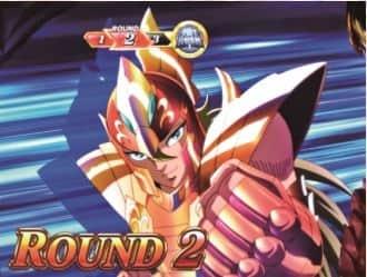 聖闘士星矢(セイントセイヤ)海皇覚醒のGBラウンド開始画面のバイアンの設定示唆