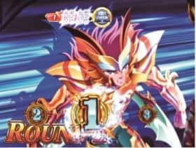 聖闘士星矢(セイントセイヤ)海皇覚醒のGBラウンド開始画面のイオ設定示唆