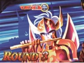聖闘士星矢(セイントセイヤ)海皇覚醒のGBラウンド開始画面のソレント