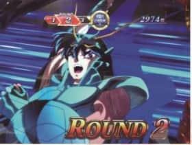 聖闘士星矢(セイントセイヤ)海皇覚醒のGBラウンド開始画面の紫龍の設定示唆