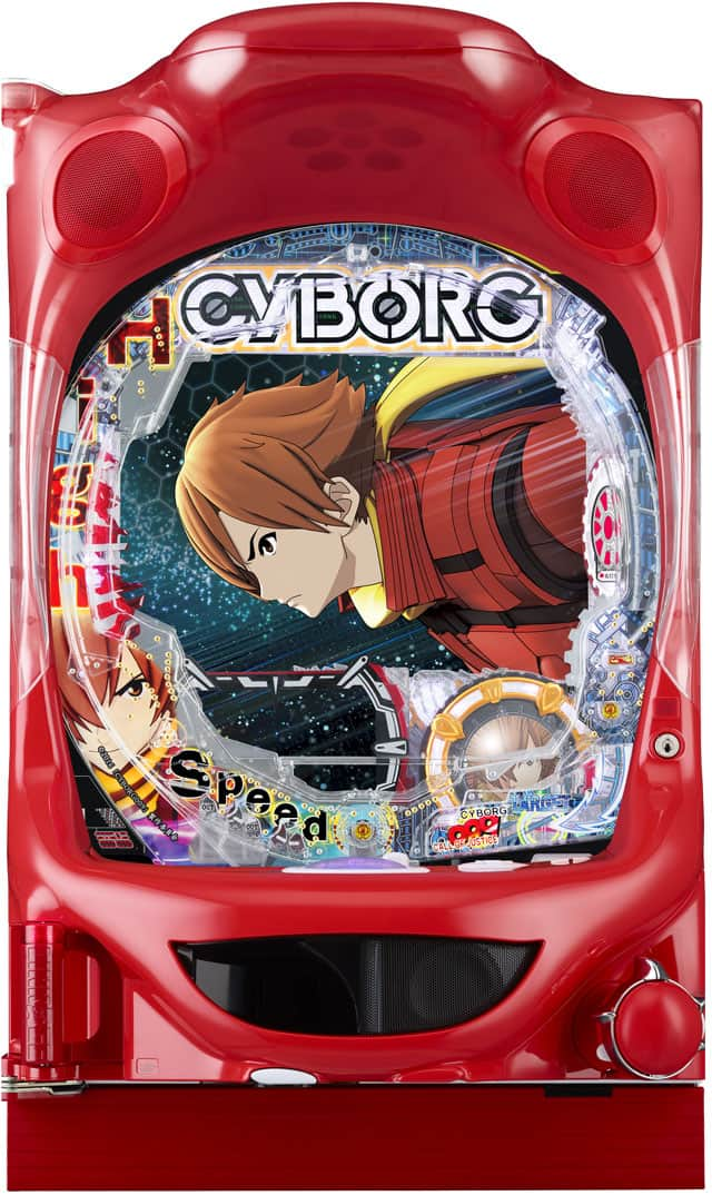 P CYBORG009 CALL OF JUSTICE HI-SPEED EDITION