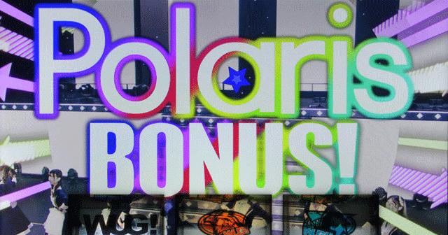 ウェイクアップガールズ Polaris BONUS! タイトル