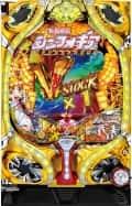 株式会社SANKYO CRF戦姫絶唱シンフォギア 筐体