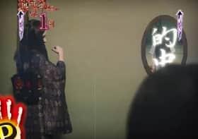 志津子の鏡~あと一日~