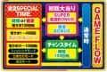株式会社サンスリー CR清流物語3 ゲームフロー