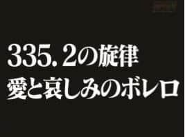 タイプライタ予告から発展!!