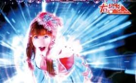 CR 中川翔子 ~アニソンは世界をつなぐ~のしょこたん