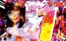 CR 中川翔子 ~アニソンは世界をつなぐ~のしょこたんチャレンジ
