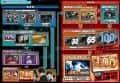 京楽産業株式会社 ぱちスロ PSYCHO-PASS サイコパス ゲームフロー