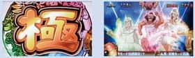 天下布武3のゲーム性の紹介