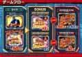 株式会社オッケー. CRぱちんこアベンジャーズ ライトバージョン ゲームフロー