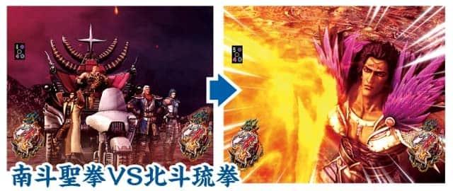 ぱちんこCR真・北斗無双2のリーチ信頼度