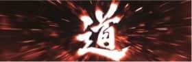 成立時は必ず道フリーズを 伴うので見逃しの心配ナシ PTR確定&期待枚数2000枚!