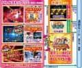 株式会社JFJ CR緋弾のアリアAA JPH ゲームフロー