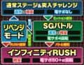 西陣 CRモンキーターンⅣ ゲームフロー