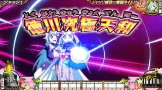 戦コレ徳川家康の闇の術を打ち破れ!4G目(家康攻撃)