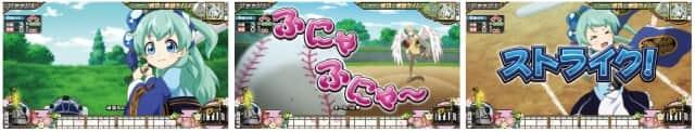 戦コレ徳川家康の徳川野球交流戦!チャンスアップ⑥