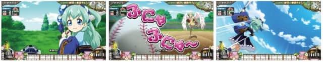 戦コレ徳川家康の徳川野球交流戦!チャンスアップ⑧
