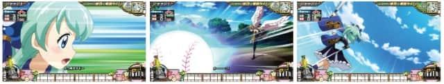 戦コレ徳川家康の徳川野球交流戦!チャンスアップ⑩