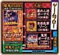 株式会社藤商事 P暴れん坊将軍 炎獄鬼神の怪FSZ設定付 ゲームフロー