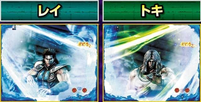 北斗の拳7天破の激走ゾーン基本情報