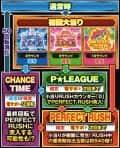 株式会社サンスリー CRボウリング革命 P★LEAGUE ゲームフロー